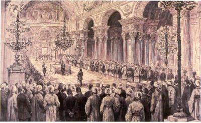 Osmanlı İmparatorluğu'nda Kamusal Alanın Dinamikleri
